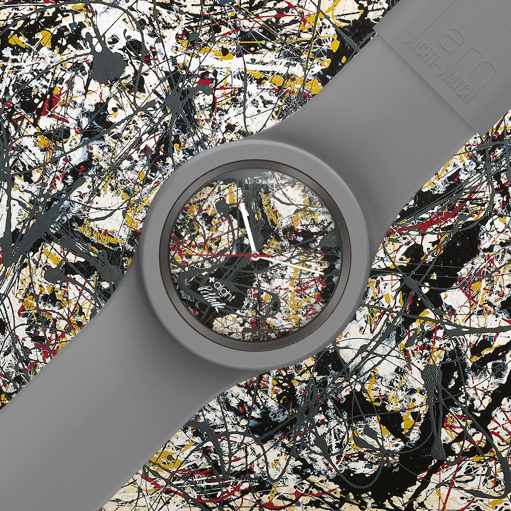 Aight x Pompidou
