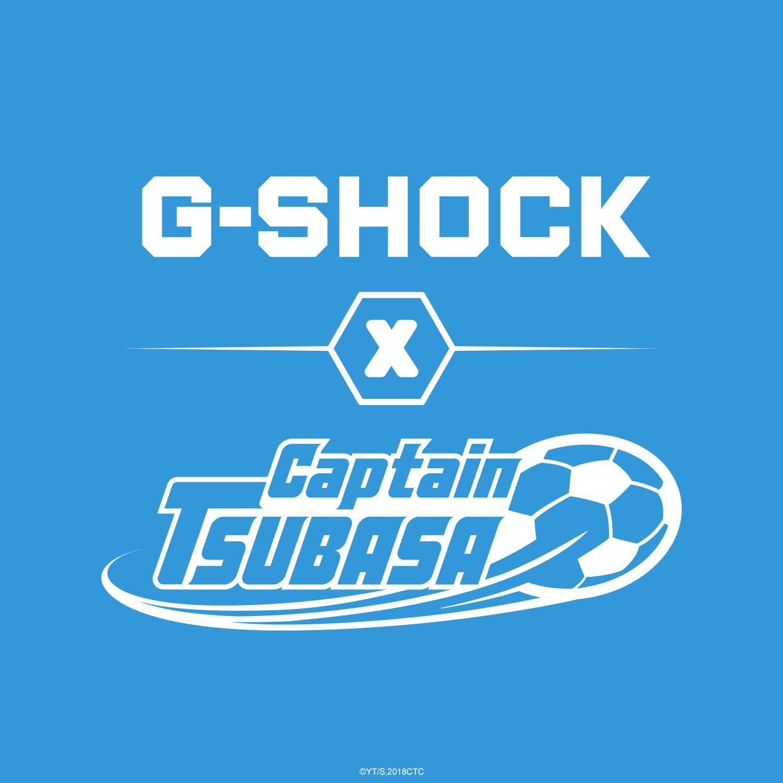 G-SHOCK x Captain Tsubasa