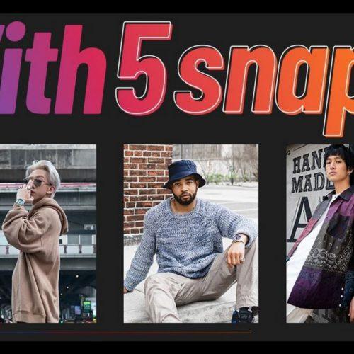 #with5snaps, la nouvelle campagne de Seiko 5 Sports